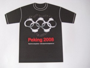 t-shirt-om-peking-os