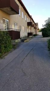 Bild på ett kvarter - Eva Pettersson